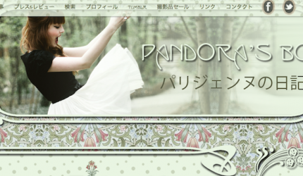 capture-pandora-jap