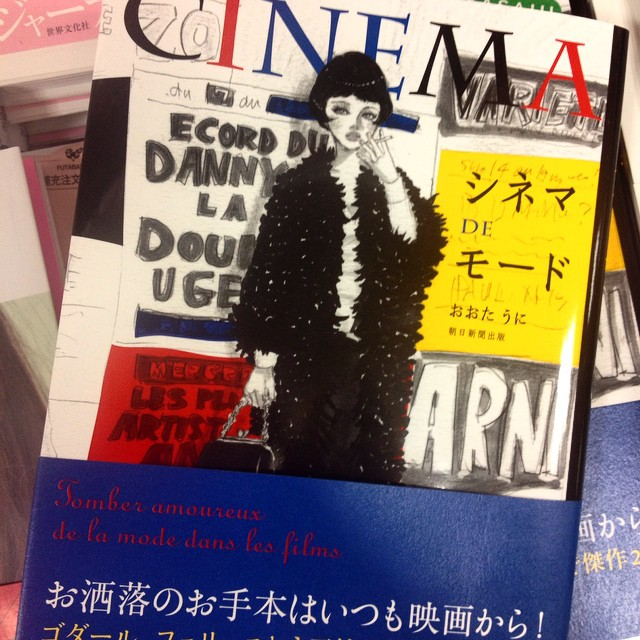 Another thing I love about Japan : they worship Anna Karina !! @annakarina_daily