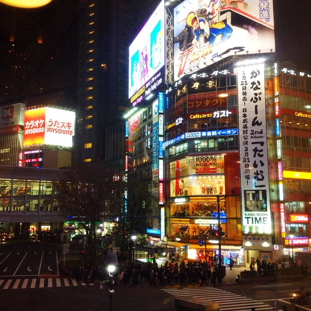 Shibuya by night ?