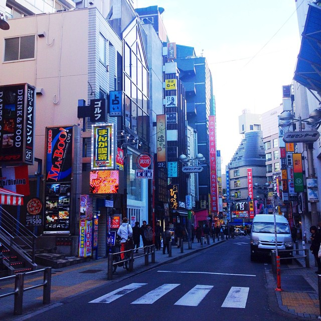 Shibuya !! Im staying there this week, and it's very convenient to go out because the Tokyo metro stops soooo early !