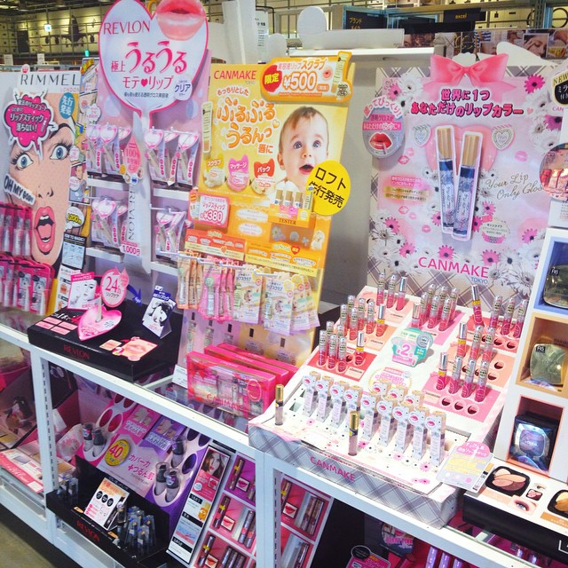 Tokyo made me quite the beauty junkie, I love discovering new things ? @nicintokyo ?