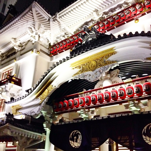 Kabukiza by night ! ?